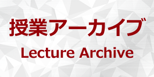 lecture archive